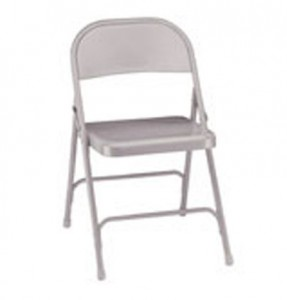 Basic-Folding-Chair-main